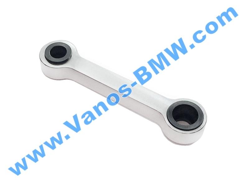 AUDI VW INTAKE MANIFOLD ACTUATOR LINK ARM SHORT 2 077198327A Replacement