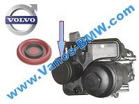 Membrane for VOLVO 31338685, 30788494, 31338684 engine oil filter