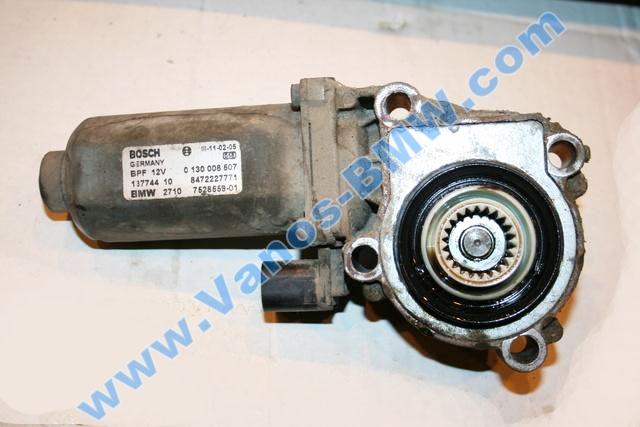 Bmw x5 x6 x3 transfer case motor gear ebay for Bmw transfer case motor