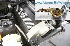 vanos bmw, vanos, dr vanos, repair kit vanos, beisan systems, vanos e39, vanos e46, vanos e53, vanos bmw, double vanos, vanos unit, 11361440142, vanos e36, vanos e39, vanos m54, single vanos, 11361440134, 11361748819, 11361748036, vanos e34, vanos e60, vanos e53, vanos m52tu, vanos m56